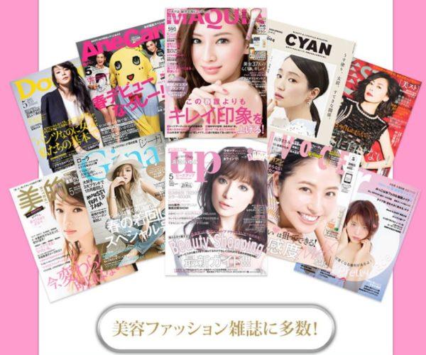 BIRAI ソワン 雑誌