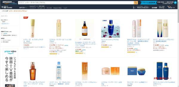 レヴィーガ モイスチュアセラム Amazonの販売状況